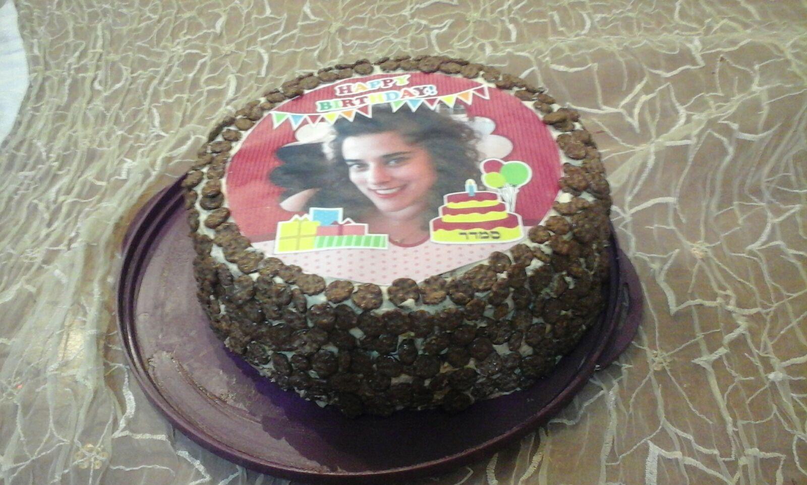 יום הולדת לסמדר (1)