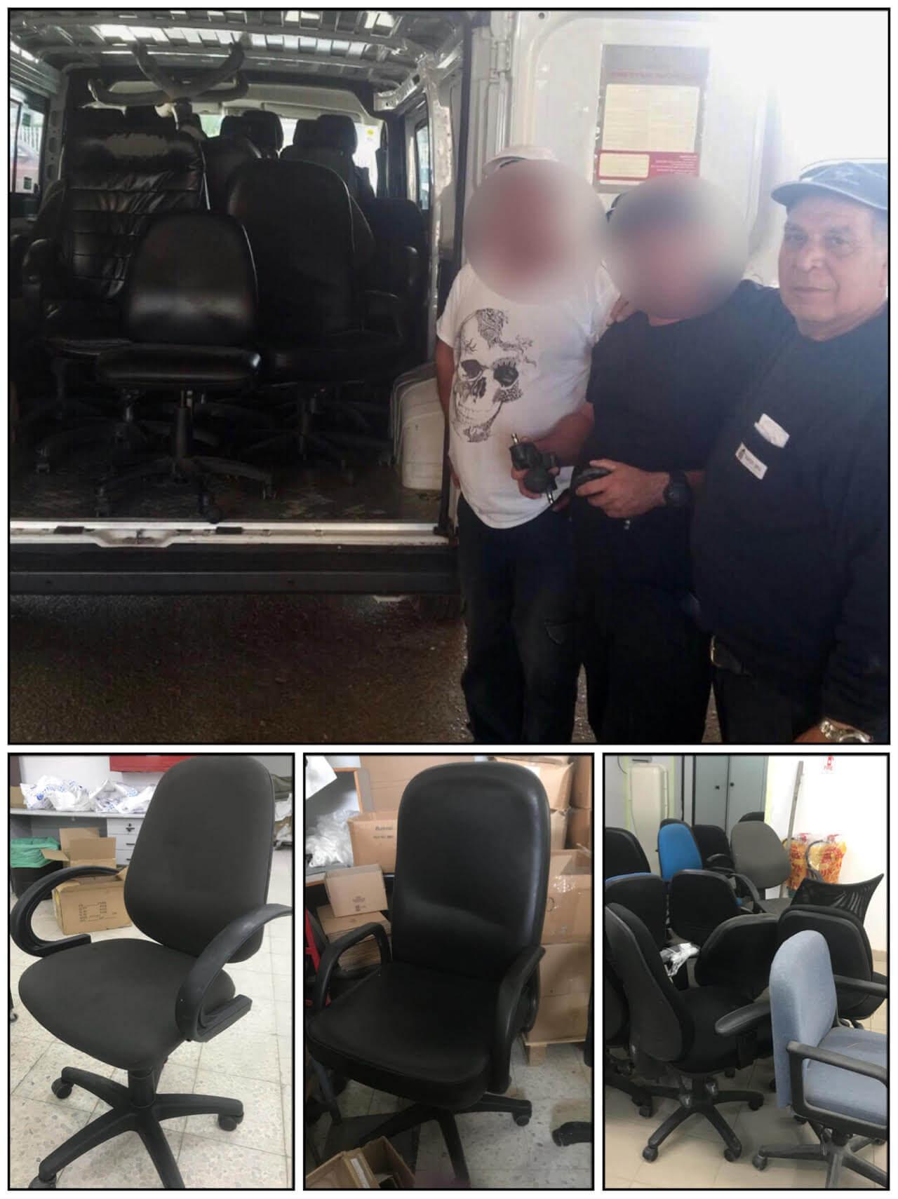 תרומת כיסאות